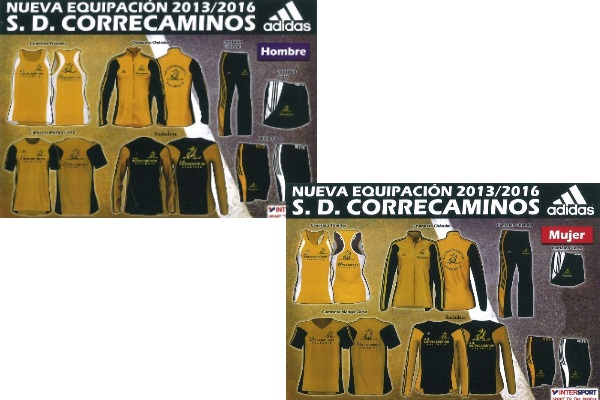 COLLAGE_EQUIPACION